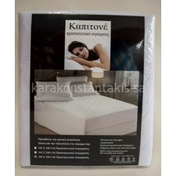 Quilted Bed Protector 1.00 X 2.00