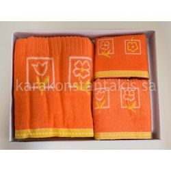 3pieces set zakar towels