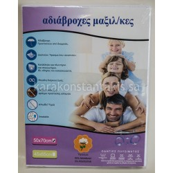 Waterproof Pillow Protector 0.50 X 0.70